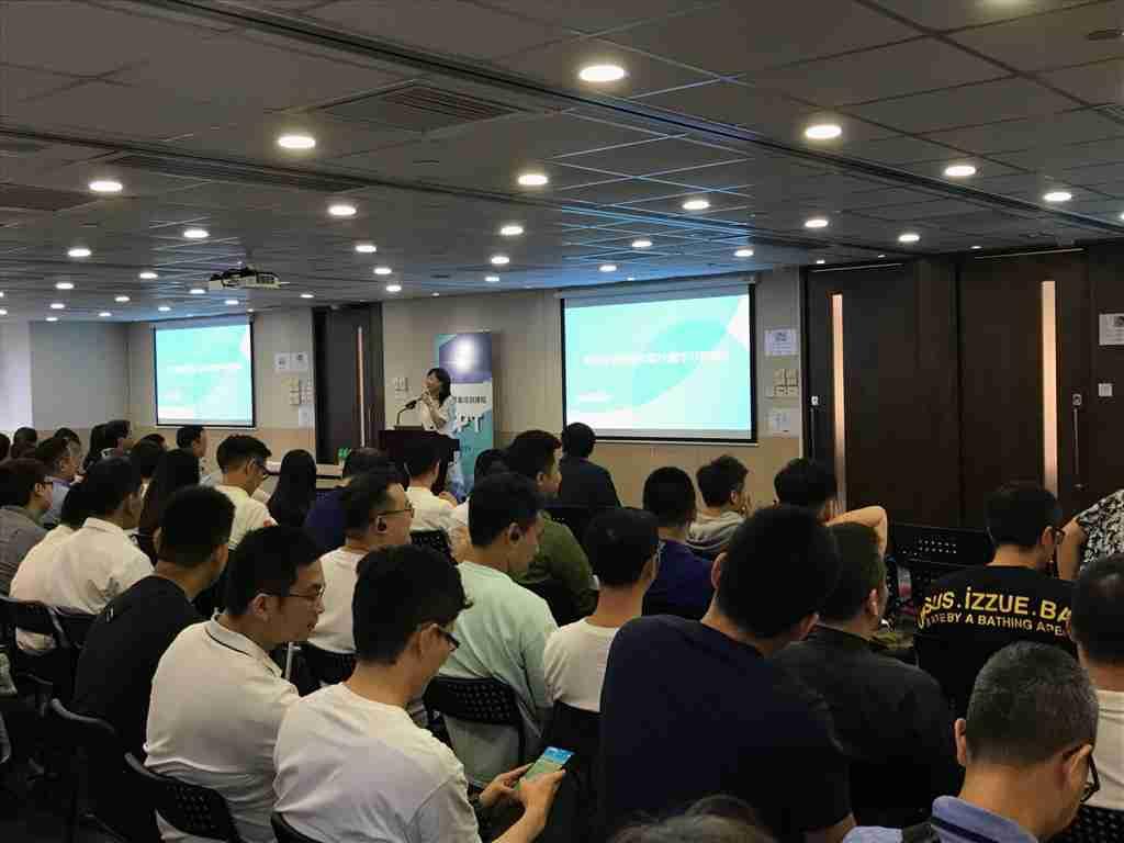 資訊科技講座