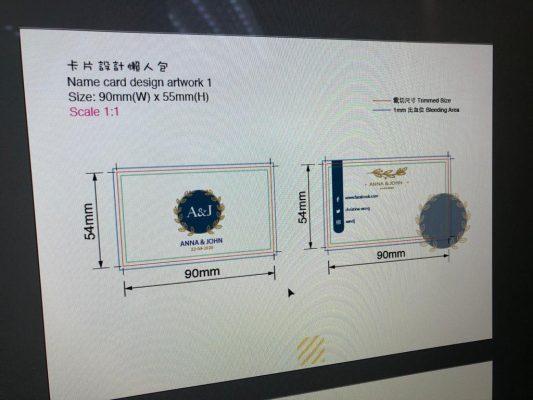 咭片設計速成班名片01