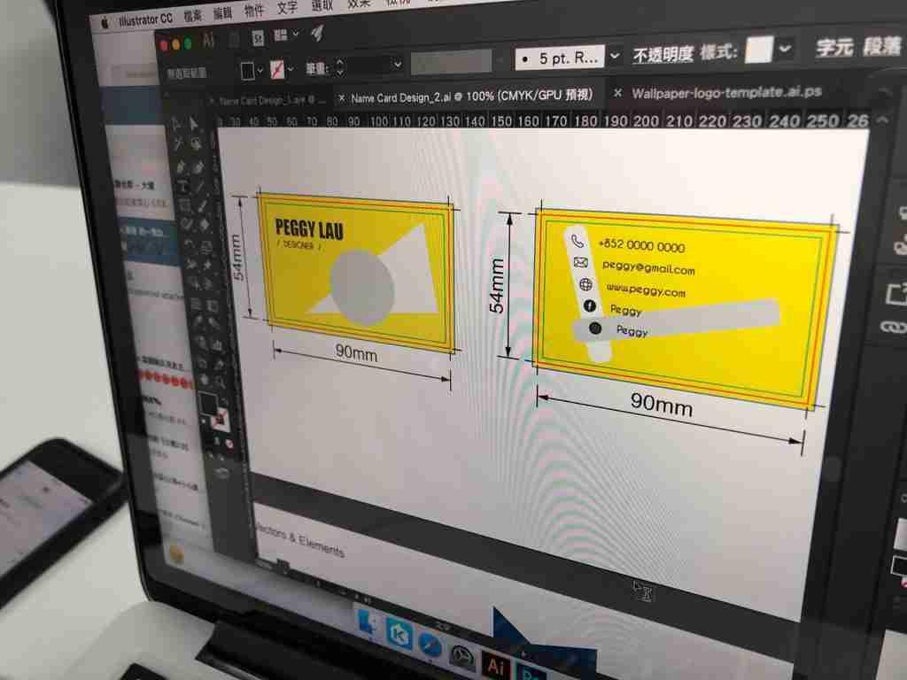 平面設計課程08