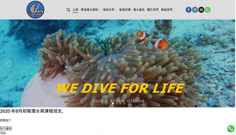 網頁設計課程-報名04