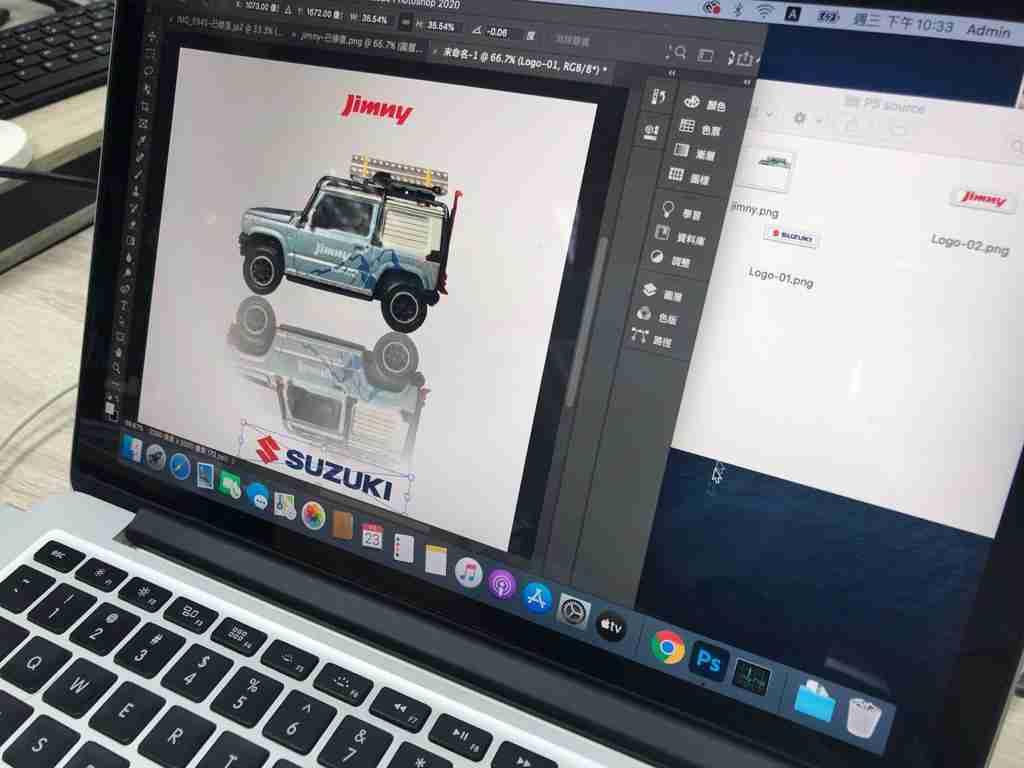 photoshop課程