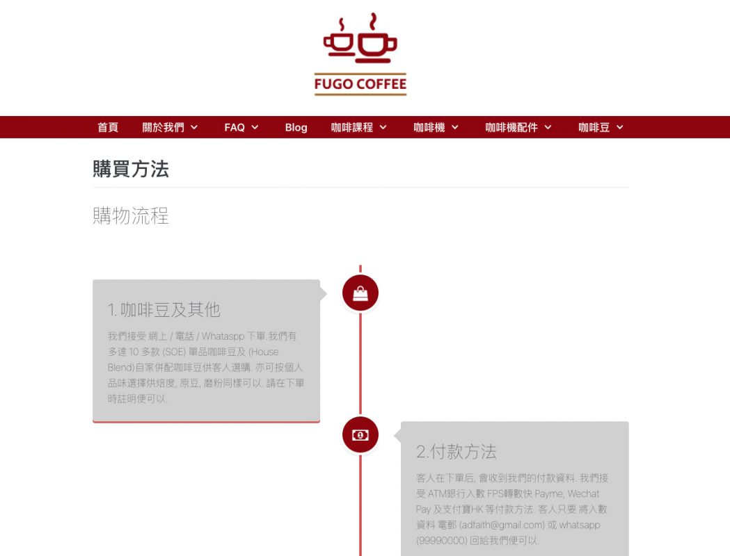 網頁設計證書課程