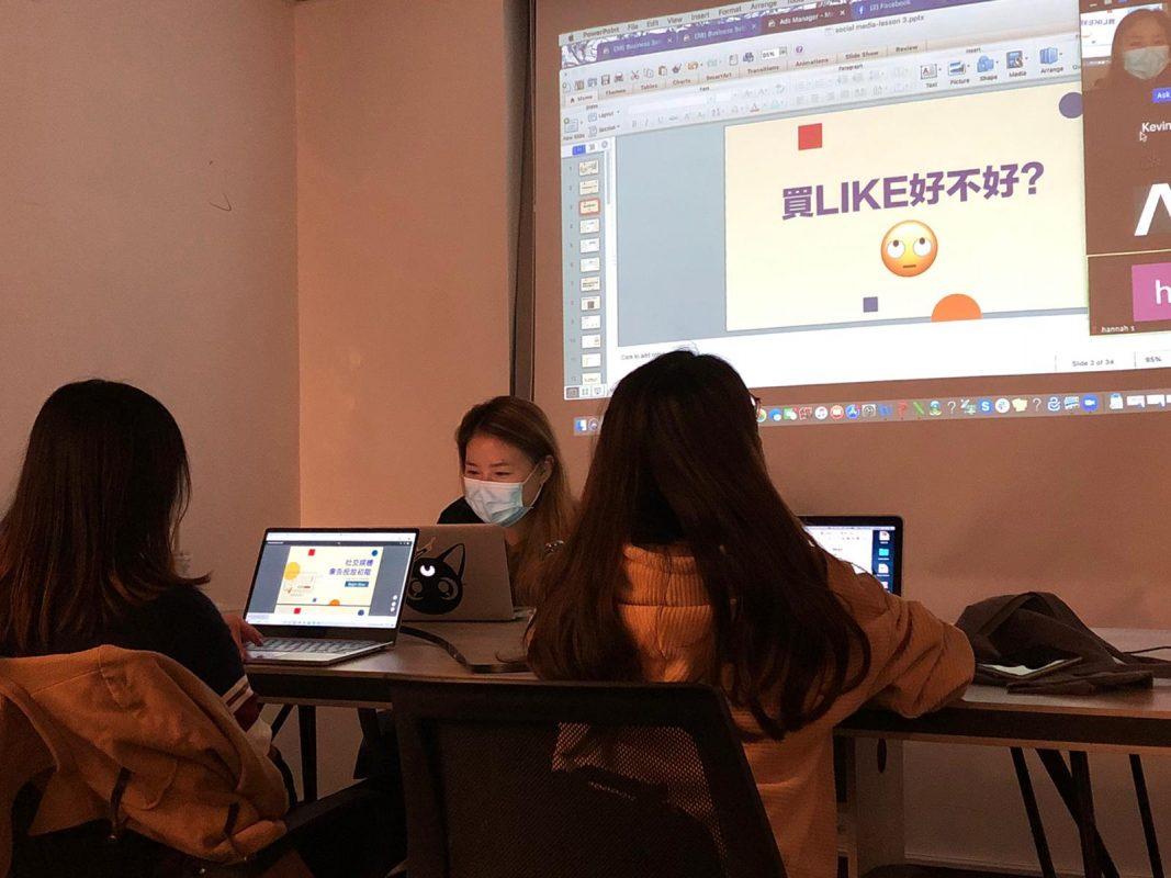 數碼媒體課程