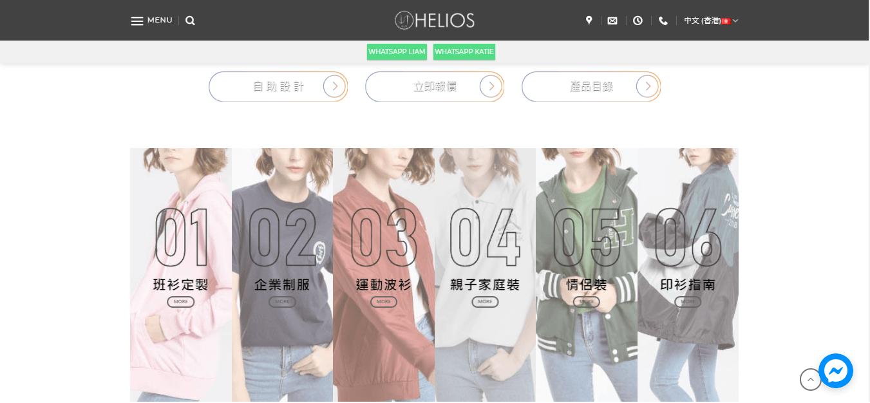 網頁設計課程香港