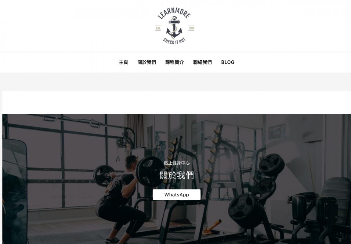 網頁設計課程版面
